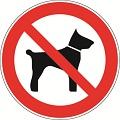 Animaux interdits 1